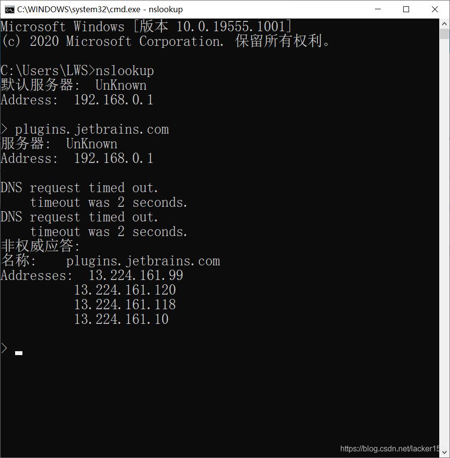 移动(DNS默认)