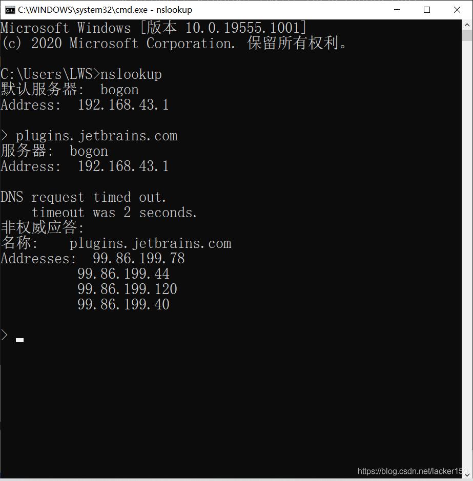 联通(DNS默认)