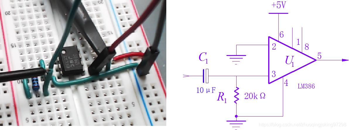 LM386实验电路