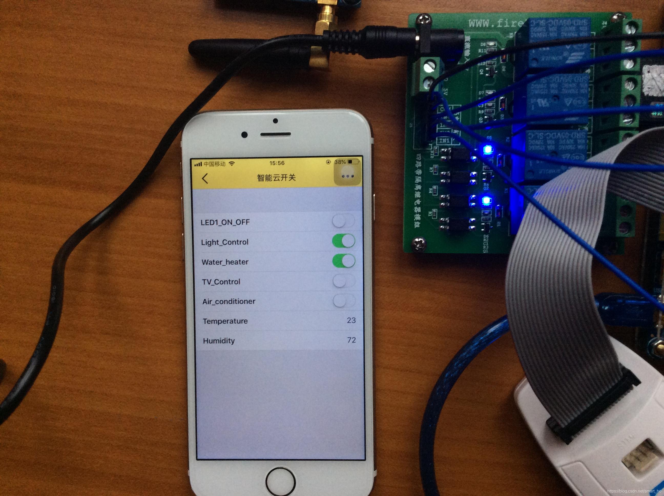 WIFI手机远程控制电器开关