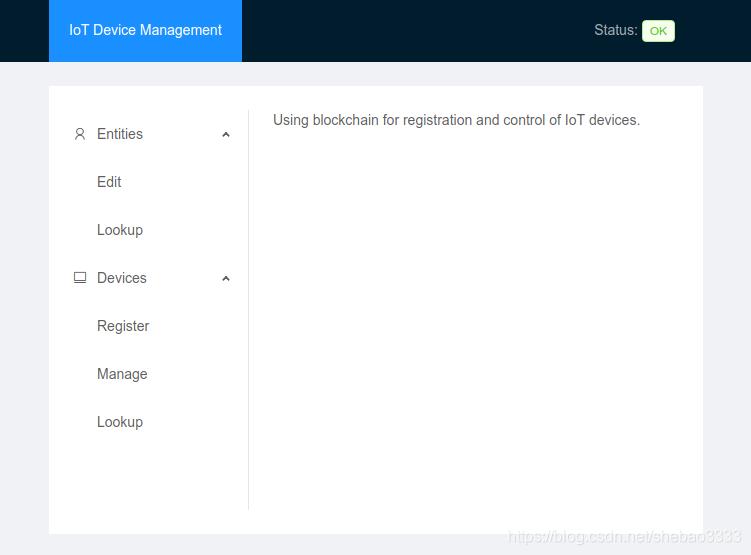 [外链图片转存失败,源站可能有防盗链机制,建议将图片保存下来直接上传(img-BddfNuHO-1580862797778)(ethereum-iot-device-management/network-status.png)]