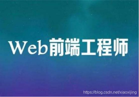 Web 合格