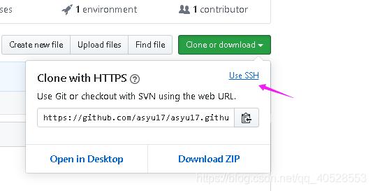use SSH