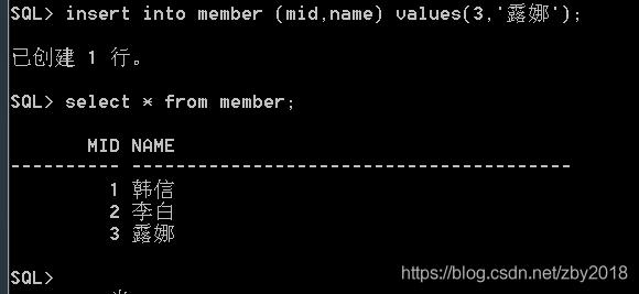 [外链图片转存失败,源站可能有防盗链机制,建议将图片保存下来直接上传(img-11uuugd4-1580913269926)(C:\Users\016322605\Desktop\csdn\Oracle\捕获223.PNG)]