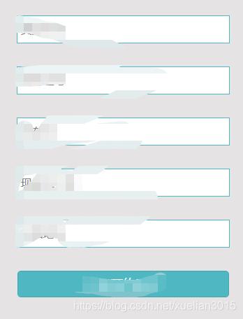 微信小程序button修改样式无效-读心悦