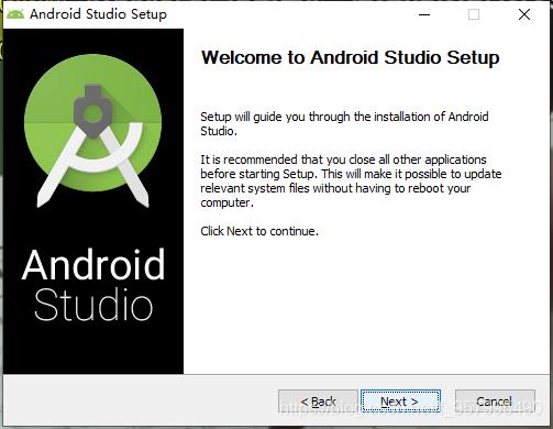 安装AndroidStudio