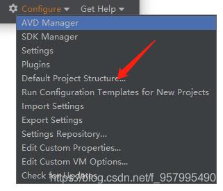查看SDK和JDK的路径位置