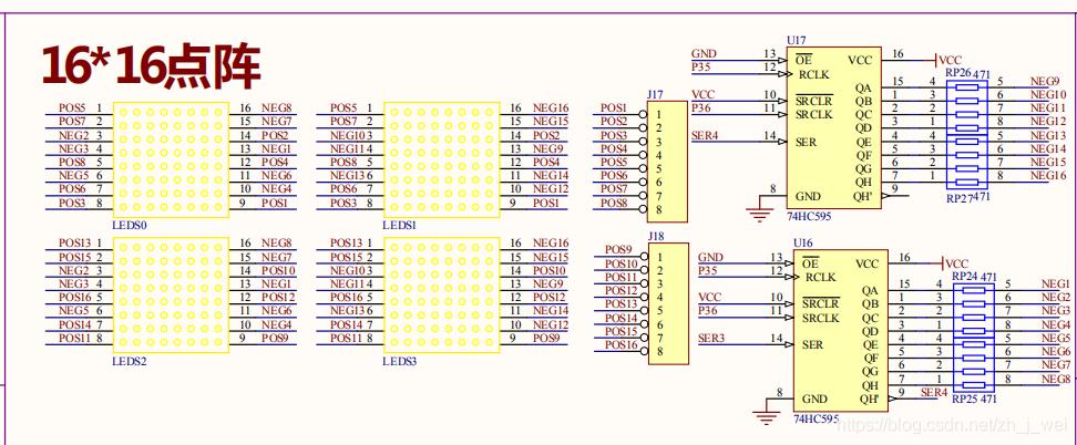 普中科技51单片机板子的原理图