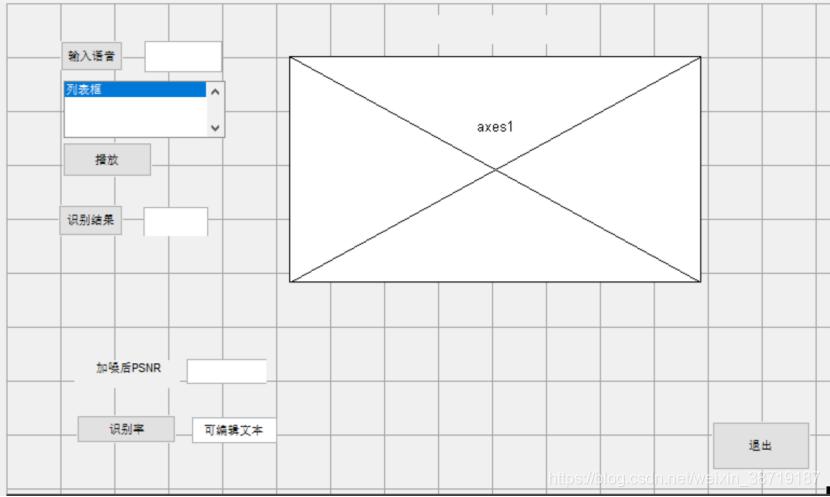 GUI图形用户界面设计