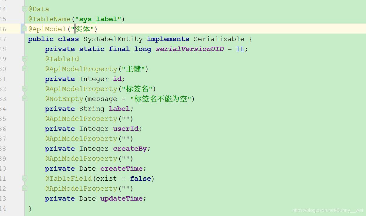 SysLabelEntity实体属性
