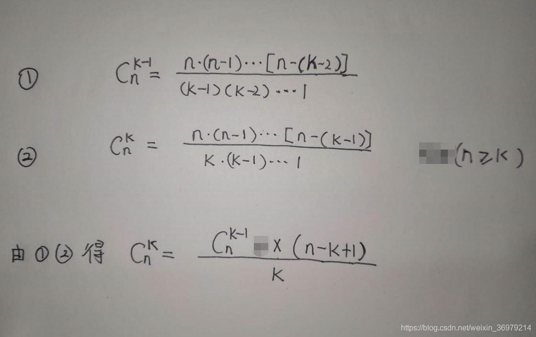 三角形边长公式和图解