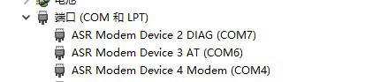 1、Air720SL模块Luat开发:环境搭建