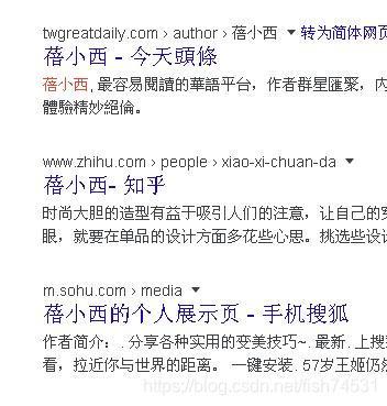 怎么才能搜索查找到大鱼号作者,为啥连大鱼号作者排行榜上的作者都找不到