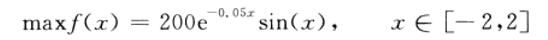 y=200*exp(-0.05*x).*sin(x)