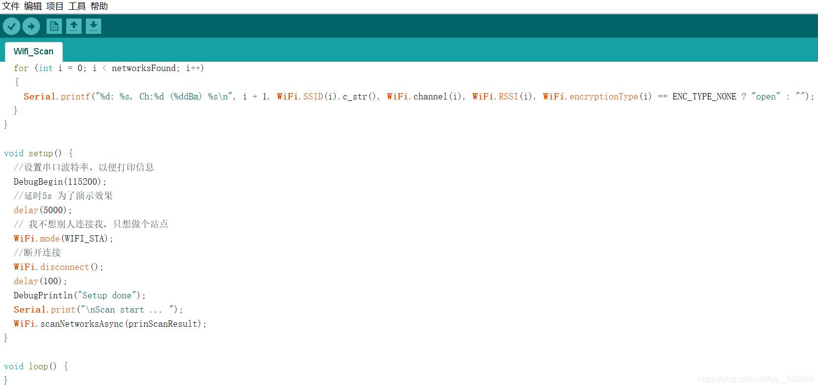 Arduino中的界面