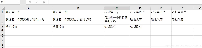 CSV文件在EXCEL中打开