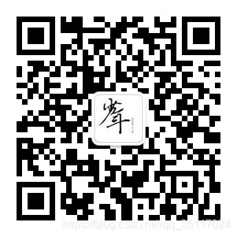 watermark,type_ZmFuZ3poZW5naGVpdGk,shadow_10,text_aHR0cHM6Ly9ibG9nLmNzZG4ubmV0L3FxXzM1MTE3MDI0,size_16,color_FFFFFF,t_70