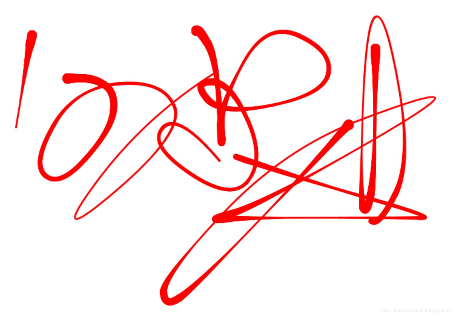 Qt 实现钢笔画线效果详细原理