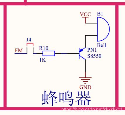 一张蜂鸣器原理图