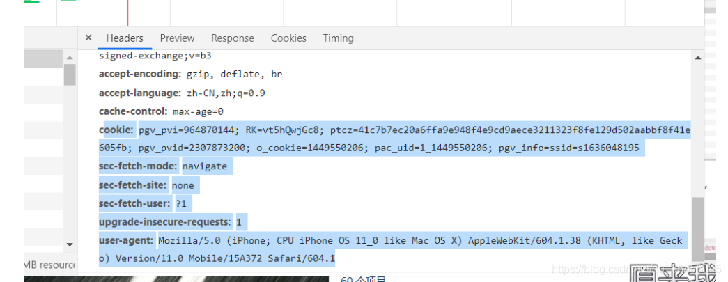 [外链图片转存失败,源站可能有防盗链机制,建议将图片保存下来直接上传(img-GoTywYif-1582118488194)(img/1582113715507.png)]