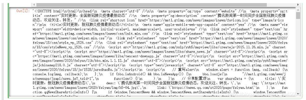 [外链图片转存失败,源站可能有防盗链机制,建议将图片保存下来直接上传(img-LTsnuyy8-1582118488195)(img/1582113898046.png)]