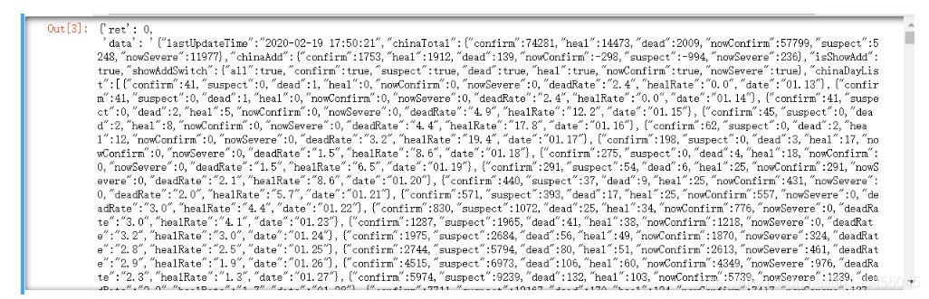 [外链图片转存失败,源站可能有防盗链机制,建议将图片保存下来直接上传(img-0FbQ3Vfn-1582118488196)(img/1582114203686.png)]