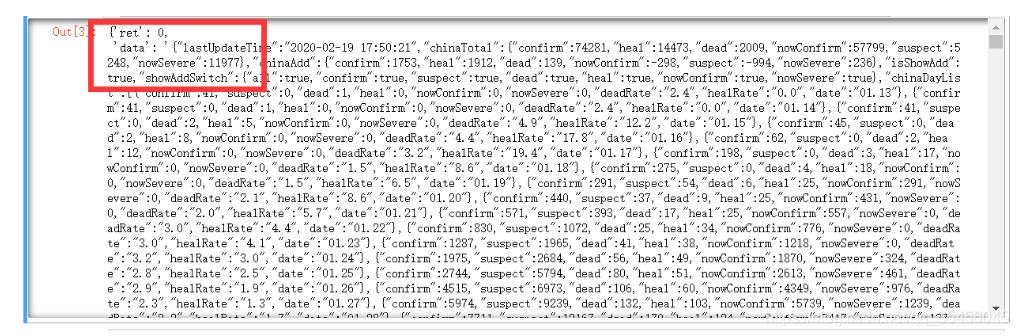 [外链图片转存失败,源站可能有防盗链机制,建议将图片保存下来直接上传(img-mUUnTNKv-1582118488197)(img/1582114226266.png)]