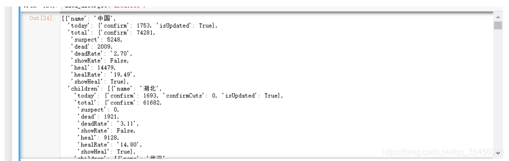 [外链图片转存失败,源站可能有防盗链机制,建议将图片保存下来直接上传(img-J8EcN881-1582118488200)(img/1582115474464.png)]