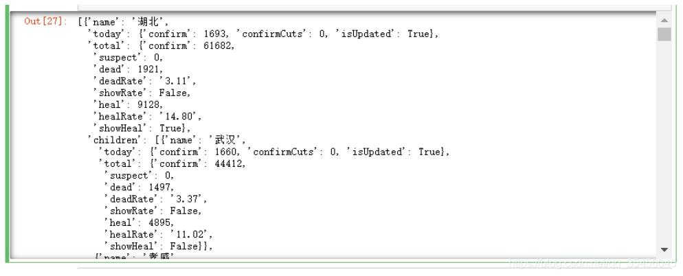 [外链图片转存失败,源站可能有防盗链机制,建议将图片保存下来直接上传(img-TI5mcnjy-1582118488201)(img/1582115564797.png)]