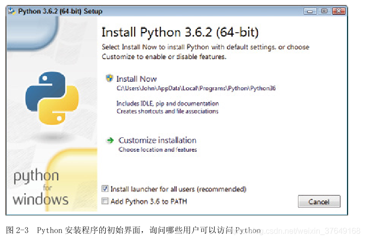 在Windows平台上如何安装Python