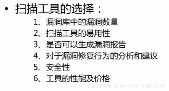 (https://img-blog.csdnimg.cn/20200221164523406.png?x-oss-process=image/watermark,type_ZmFuZ3poZW5naGVpdGk,shadow_10,text_aHR0cHM6Ly9ibG9nLmNzZG4ubmV0L3dlaXhpbl80MzM4MjIwOQ==,size_16,color_FFFFFF,t_70)