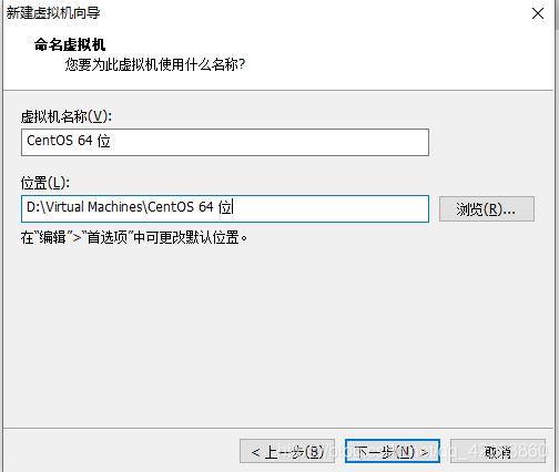 [外链图片转存失败,源站可能有防盗链机制,建议将图片保存下来直接上传(img-eVi8cTo2-1582342162353)(E:\Document\环境搭建\20.jpg)]