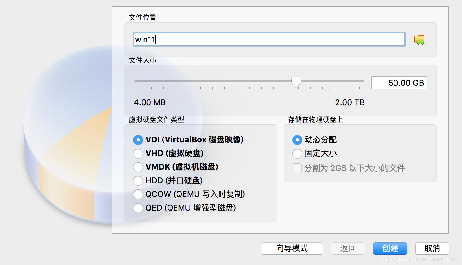 换了一个文件名哈哈哈,因为萌萌已经有一个win10虚拟机了名字重复了