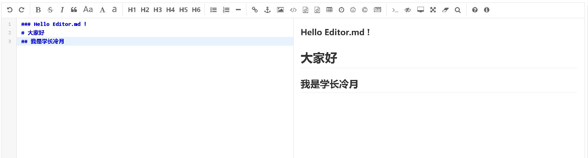 将Markdown编辑器搬进您的博客-让我们更优雅的书写文章