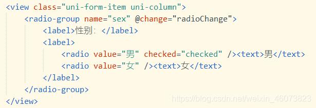 单选框代码块