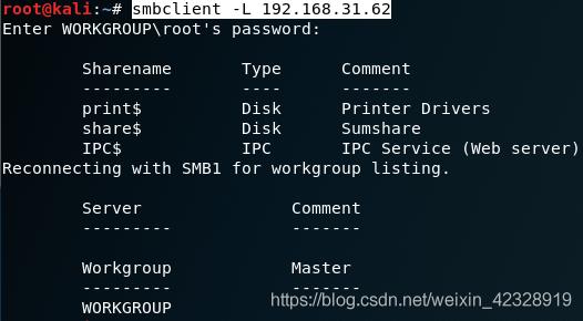 针对smb协议弱点分析