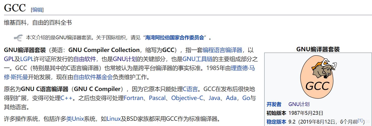 GCC-Wiki