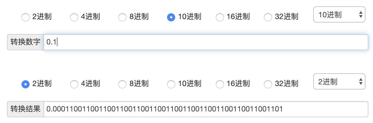总结:那些年在JS中踩过Number.toFixed(n)的坑