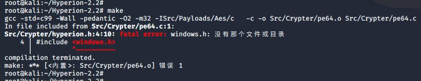 "Ľ¿ç""¨mingw W64 Ǽ–译hyperion2 2 Weixin 42453837的博客 Csdn博客"