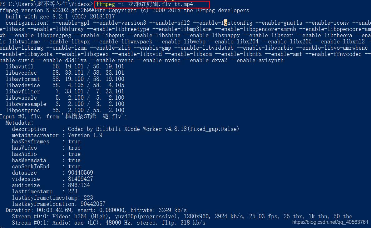 1248.png?x-oss-process=image/watermark,type_ZmFuZ3poZW5naGVpdGk,shadow_10,text_aHR0cHM6Ly9ibG9nLmNzZG4ubmV0L3FxXzQwNTYzNzYx,size_16,color_FFFFFF,t_70)