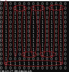 [外链图片转存失败,源站可能有防盗链机制,建议将图片保存下来直接上传(img-pbdu3SJu-1582995964414)(D:\cLearning\c++primer习题\文章\img\maze1\1.png)]