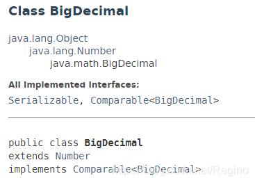 BigDecimal