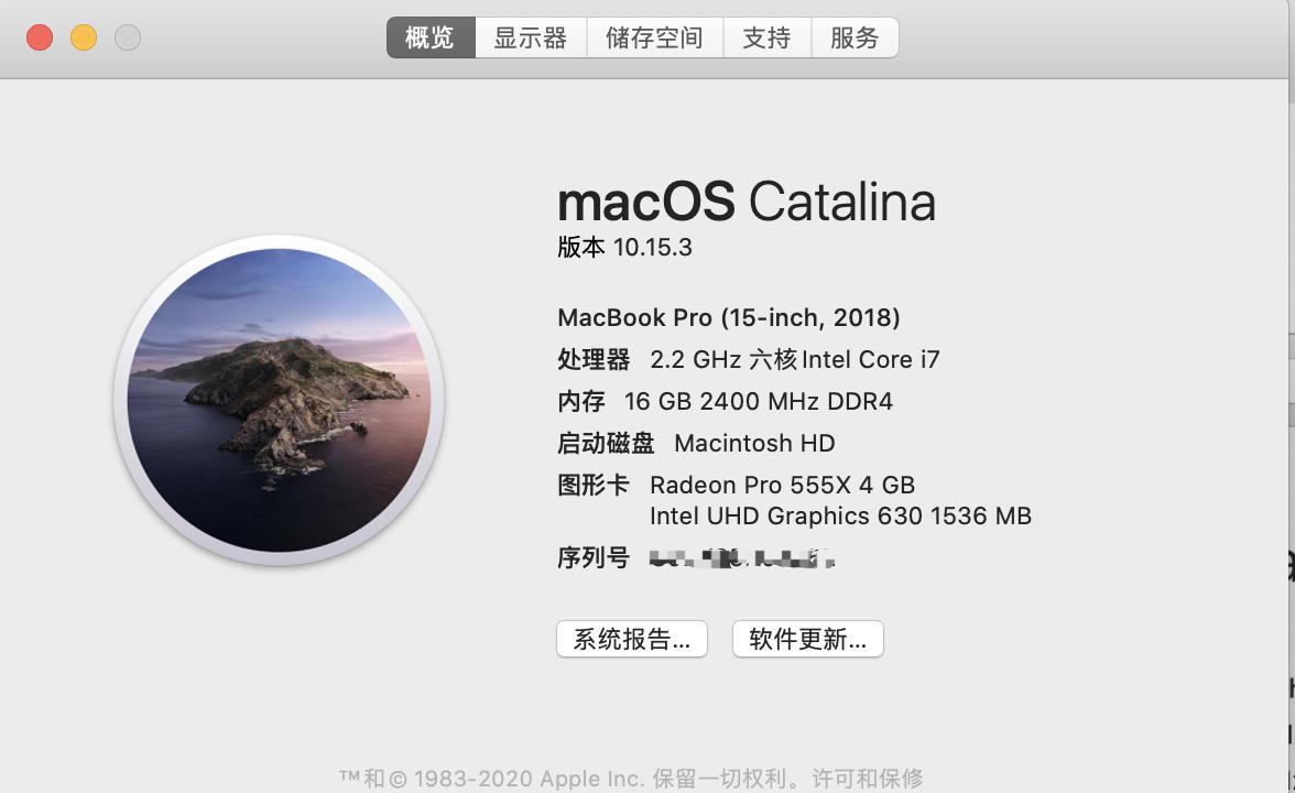 解决方案:mac系统更新导致idea的svn使用不了,异常:xcrun: error