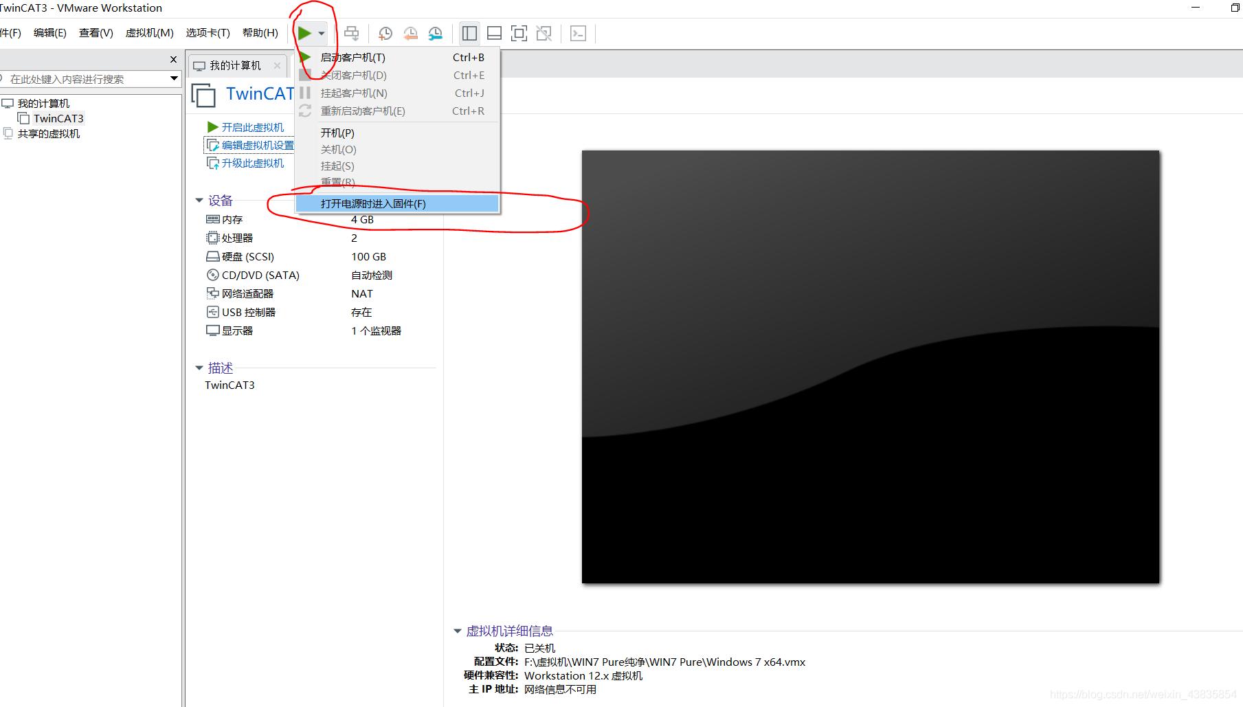检测添加的内存是否正确在这里插入图片描述