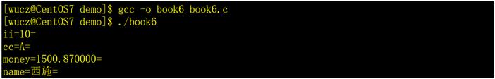 [外链图片转存失败,源站可能有防盗链机制,建议将图片保存下来直接上传(img-I5nH0mha-1583200921673)(media/6f29d51b7872a6778b09dea8098346c5.png)]