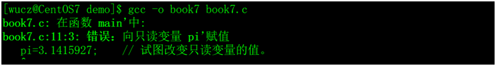 [外链图片转存失败,源站可能有防盗链机制,建议将图片保存下来直接上传(img-mOpT1nRN-1583200921676)(media/0b957a8f97ddcc35f9aa2aeaed5a83cf.png)]