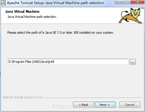 """进入到""""Java Virtual Machine""""界面,默认已经找到JRE的路径,如果没找到或路径错误可以手动配置JRE的路径,然后点击""""Next""""按钮"""