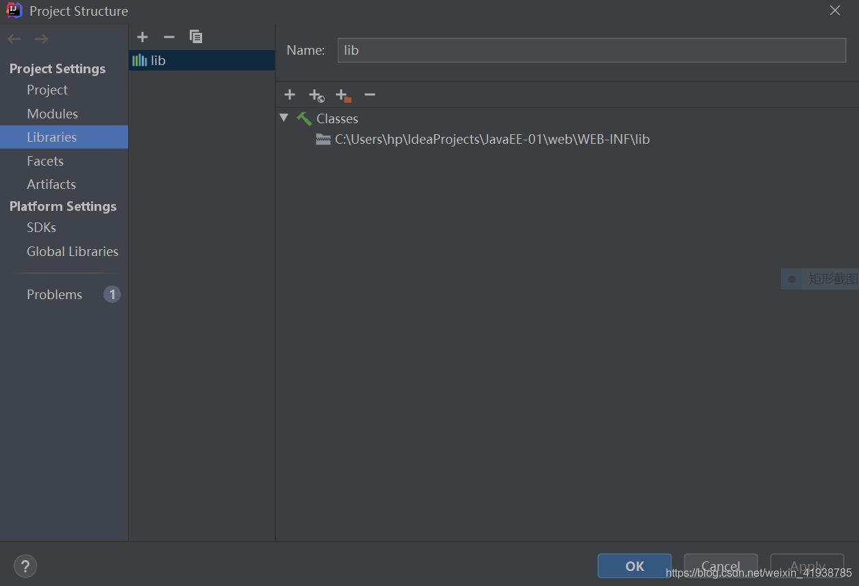 将lib文件添加进去,添加完成后如下图所示