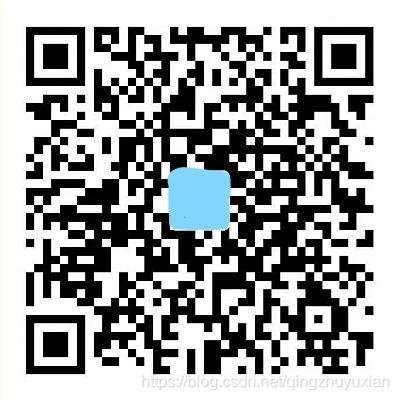 watermark,type_ZmFuZ3poZW5naGVpdGk,shadow_10,text_aHR0cHM6Ly9ibG9nLmNzZG4ubmV0L3Fpbmd6aHV5dXhpYW4=,size_16,color_FFFFFF,t_70