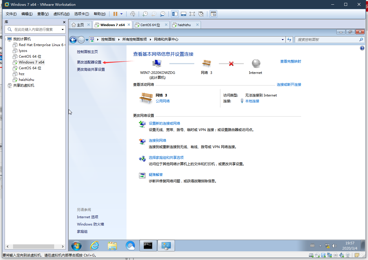 windows和linux的区别